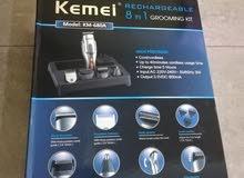 ماكينه من شركه كيمي