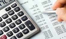 محاسب خبرة مع إمكانية إقفال سنوات مالية سابقة
