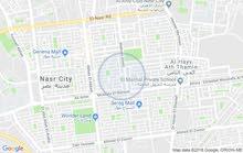 محل للبيع بالمستاجر للاستثمار بمدينة نصر خلف مكرم عبيد مؤجر سوبر ماركت صغير