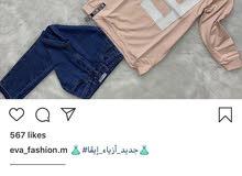 جينزات ماركه تركي