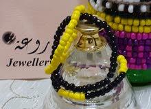 حدايد خرز الوان  من متجر روعة للمجوهرات سوق الترسانة طرابلس ليبيا