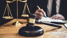 احمد النعيمي للاستشارات القانونية