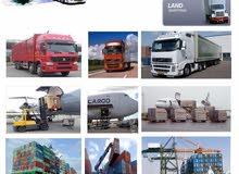 شركة أوشن كراون لشحن السيارات و البضائع المختلفة لدول مجلس التعاون و جميع أنحاء العالم