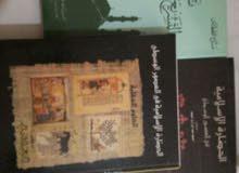 مجموعة كتب اسلاميه