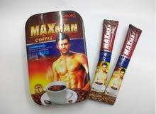 قهوة بطعمها الفريد وفوائدها الجيده