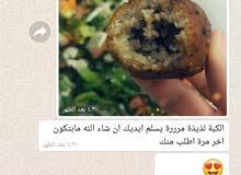 الاكل الشامي اللذيذ