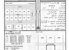 البريمي أرض الجو المرحلة الأولى خلف مسجد علي بن سيف