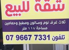شقة جديدة للبيع بالقرب من الجامعه الاردنيه 117م