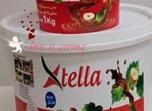 شوكولا اكستيلا... تقدم على المائدة او في الحشوات - الكريب - الحلويات - الجاتوهات
