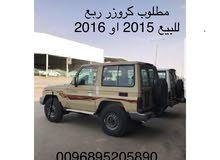 Used condition Toyota Land Cruiser 2016 with  km mileage