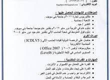 انا محاسب مصري ابحث عن عمل