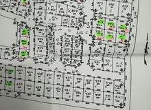قطع أراضي مميزة للبيع