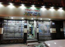 Supermarket for sale in Taif Saudi Arabia,