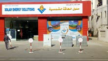 مـعـرض للإيـجـار بالغبرة الجنوبية بالقرب من إكـسـتـرا ومقابل محطة نفط عمان