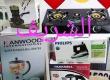 ادوات المطبخ الحديثة