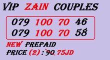 رقمين زين مميزين ومتشابهين 10070 10070 للبيع الرقمين معا ب 75 د