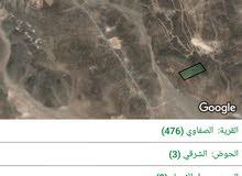 ارض 10 دونم للبيع في المفرق الصفاوي