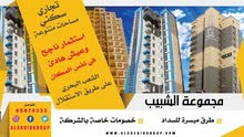 75 sqm  apartment for sale in Hawally