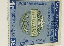 للبيع اقدم طابع سعودي 1954