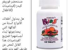 فيتامينات لأطفال