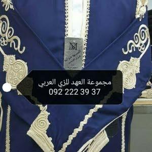مجموعة العهد للزي العربي