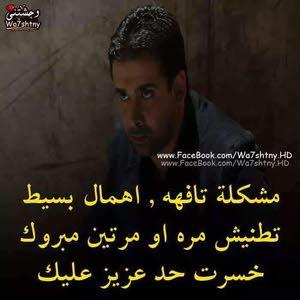 Hana Mostafa