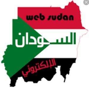 تحويل أفلوس من السودان