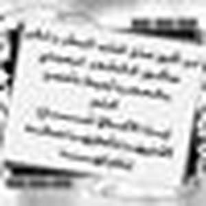 Ahmed Abdulla