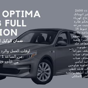 New condition Kia Optima 2018 with 0 km mileage