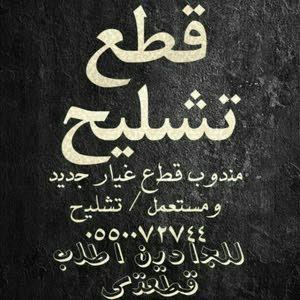 ابو كاسم88