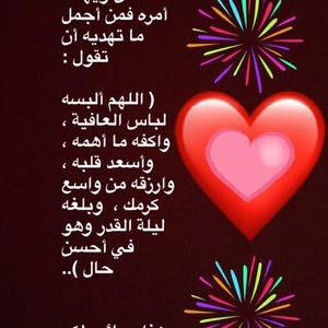 THAMER MOHAMED