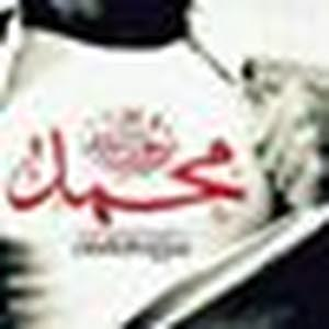 سلطان بن مبارك البسطي