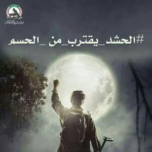 عباس الحسيني Fgggg