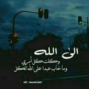 Hamood Alalawi