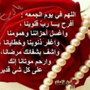 ابو ريماس جلال