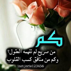 Ali Jwaad