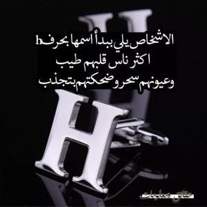 Hossam El Bayoumi