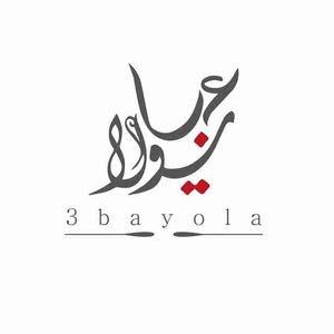 3bayola