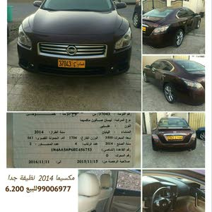180,000 - 189,999 km Nissan Maxima 2014 for sale