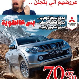 L200 2018 for Sale