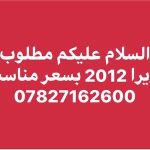 Available for sale! 1 - 9,999 km mileage Hyundai Azera 2012