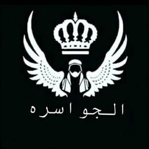Issa Al-jawasreh