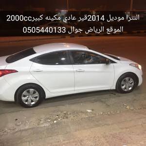 170,000 - 179,999 km Hyundai Elantra 2014 for sale