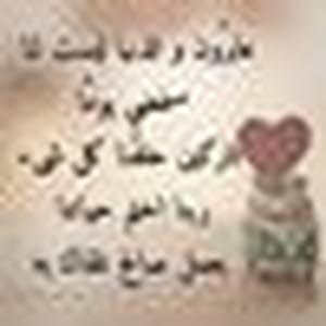 Abu Ali Alwasety