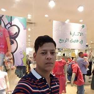 Abu Rawan Albasri