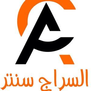 Alsaraj Center