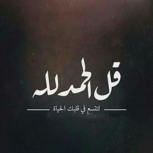 Alza3em