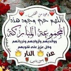 almathlai عبدالله عبدالله