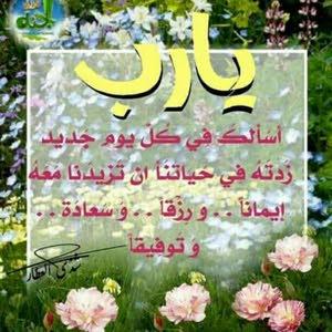 Omar khwaireh
