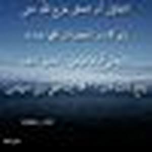 raed abuaragheb